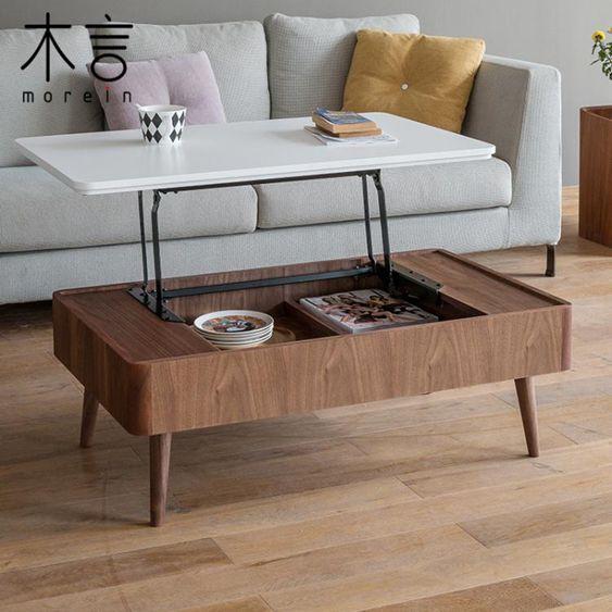 木言設計北歐現代簡約小戶型客廳功能儲物茶幾升降茶幾餐桌兩用