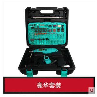 多功能電磨機大功率木雕工具玉石雕刻根雕萬用拋光打磨機小型電動
