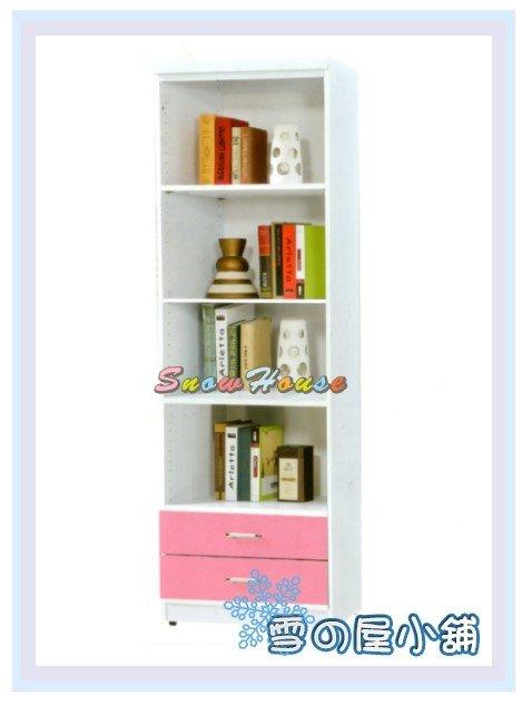 ╭☆雪之屋居家生活館☆╯R541-08 牛津書櫃(粉紅)(2X6尺下二抽)(515)/置物櫃/收納櫃/書架