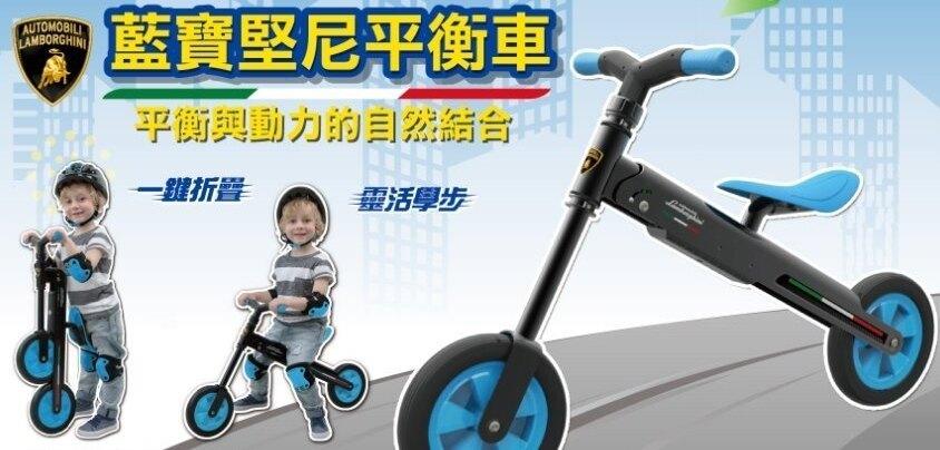 佑爾康貝親兒童守護配方奶粉(買6送1下單處)再送藍寶堅尼滑步車