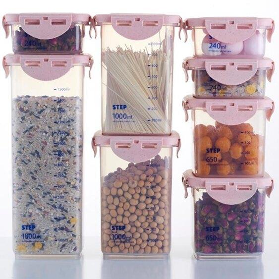 廚房疊加密封罐塑膠五穀雜糧收納盒雜糧儲物罐食品乾果收納面條盒  聖誕節禮物