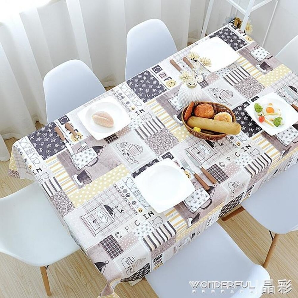 桌布 田園餐桌布防水防油防燙免洗桌布PVC塑料台布網紅長方形茶幾桌墊   【歡慶新年】