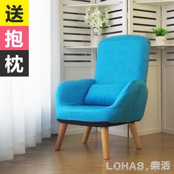 沙發 單人孕婦喂奶椅子哺乳椅靠背椅兒童椅摺疊日式小沙發可愛懶人椅 NMS