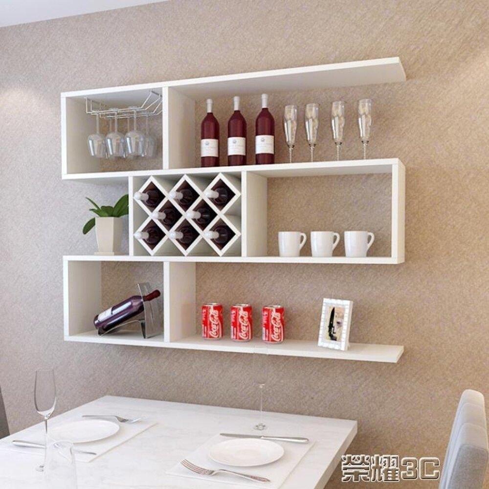 紅酒櫃 掛牆酒櫃壁掛現代簡約牆上置物架懸掛餐廳酒格擺件架壁掛紅酒架 JD 年貨節預購