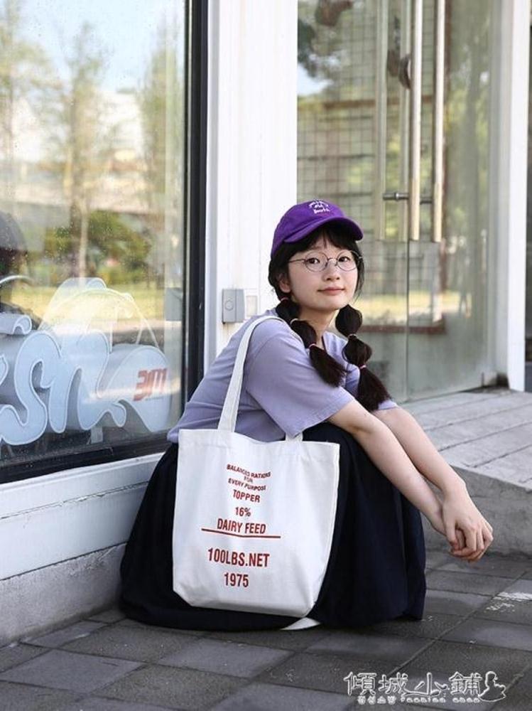 帆布包 手提袋女帆布單肩ins韓版學生慵懶帆布包原宿ulzzang大容量購物袋 傾城小鋪 母親節禮物