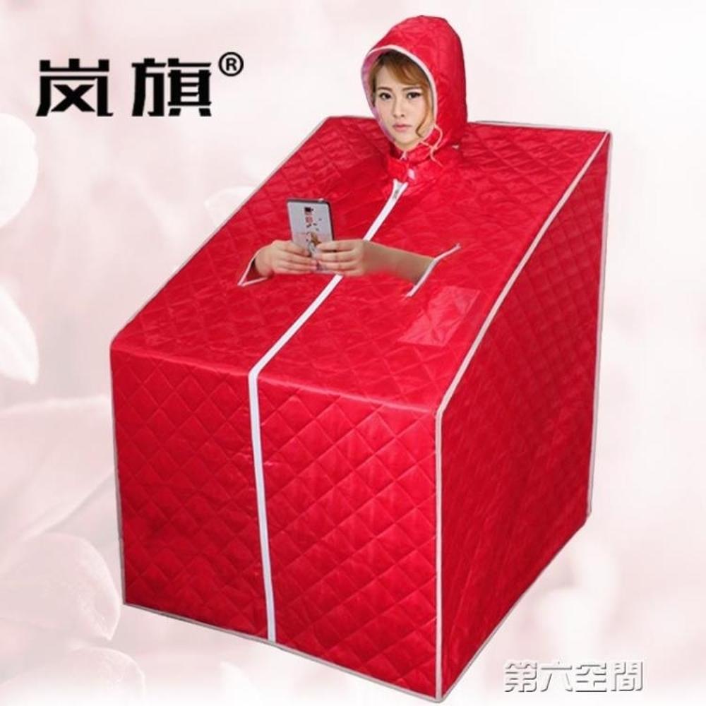 桑拿箱 家庭蒸汽桑拿浴箱家用汗蒸房熏蒸機汗蒸箱桑拿房髪汗三用折疊 MKS 第六空間 聖誕節禮物