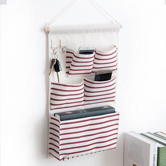 宿舍神器臥室下鋪掛袋 上鋪床頭必備收納袋 墻掛式寢室床邊置物袋