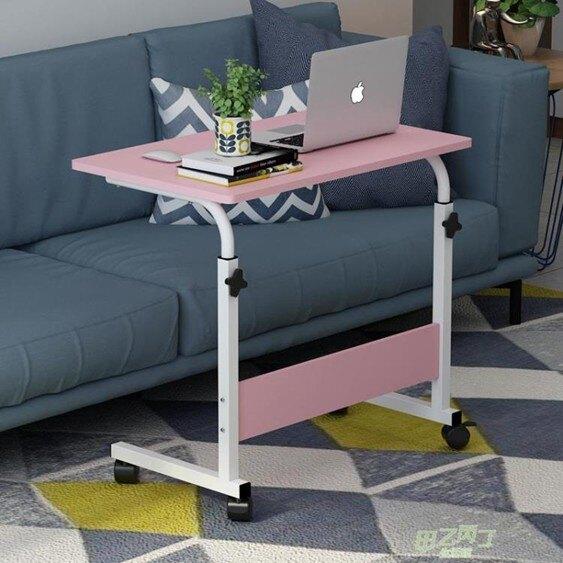 懶人床邊筆電電腦桌家用可行動簡約書桌床上升降簡小桌子  聖誕節禮物