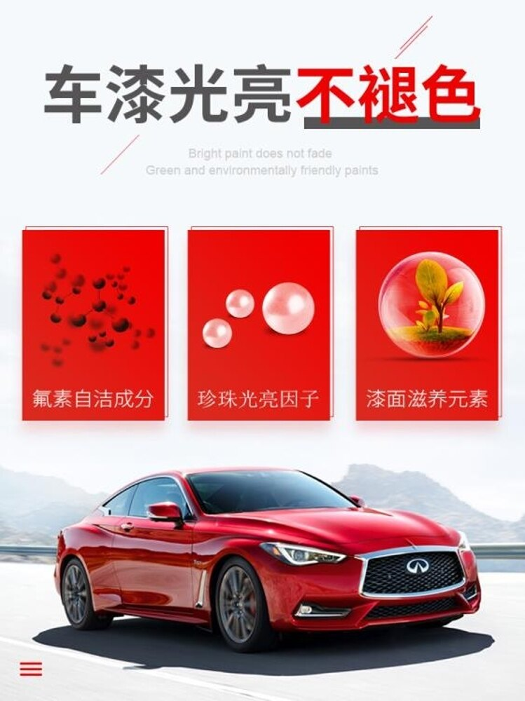 紅色車專用蠟保養防護鍍膜蠟去污上光劃痕深度修復汽車臘打蠟 極客玩家