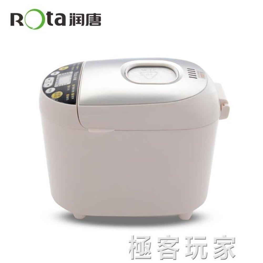 饅頭面包機家用全自動多功能智慧酸奶蛋糕和面ROTA/潤唐 RTBR206 ATF 電壓:220v 『極客玩家』