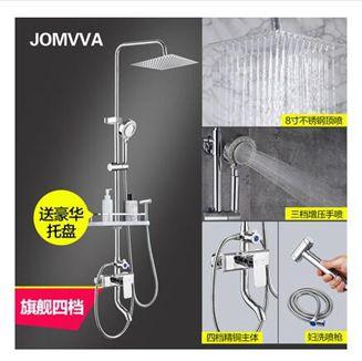 全銅淋浴花灑套裝家用衛生間掛牆式增壓帶婦洗淋雨噴頭