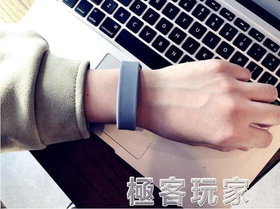 韓版電子表男女學生手錶情侶智慧運動ins震動鬧鐘多功能計步手環 極客玩家
