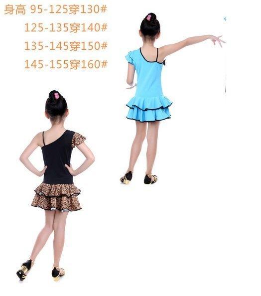 舞蒂娜拉丁連衣裙女兒童女童舞蹈服練功服夏演出服少兒拉丁舞服裝