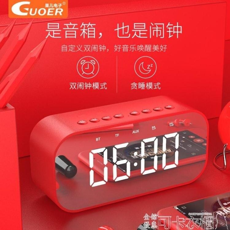 鬧鐘 音樂鬧鐘創意學生靜音床頭夜光數字時鐘兒童鬧鈴電子鐘多功能音響 領券下定更優惠