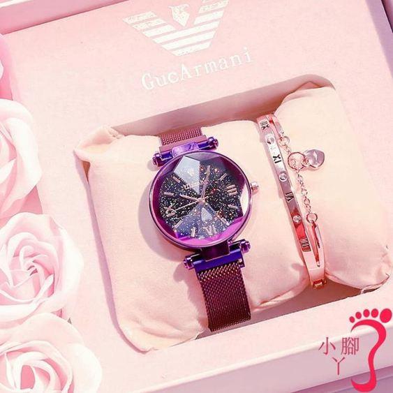 手錶 法國小眾網紅同款星空手錶女士學生韓版潮流簡約森女系防水石英錶