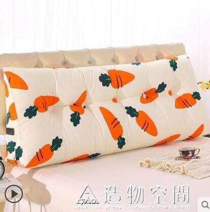 床頭三角靠墊抱枕雙人軟包榻榻米靠枕腰枕床上大靠墊沙發靠背護腰