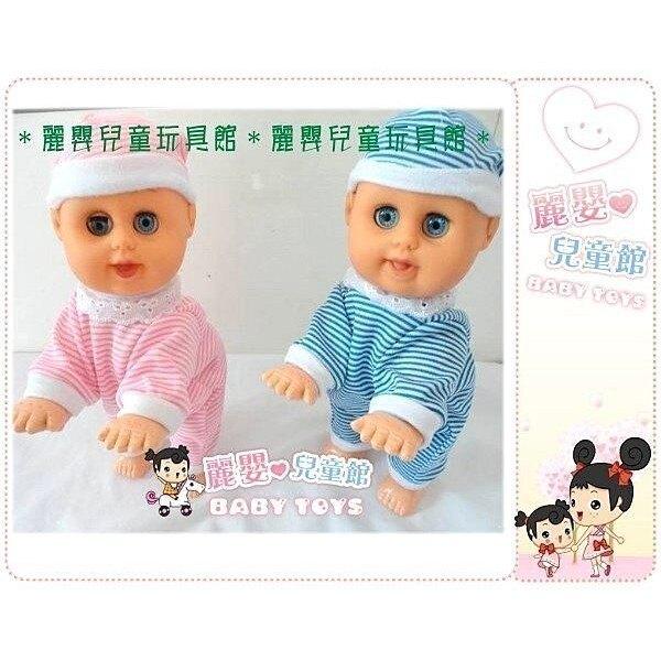 麗嬰兒童玩具館~超可愛會爬行會眨眼還會撒撟和唱歌的動感音樂娃娃