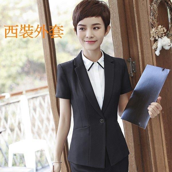 西裝領單色單釦OL上班面試短袖西裝外套[8Y070-PF]灰姑娘
