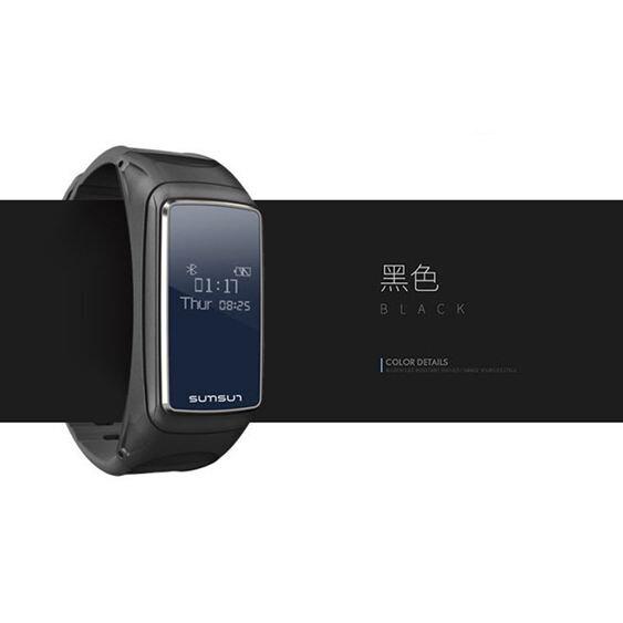 可接電話藍芽耳機智慧手環運動防水多功能通話二合一腕帶男女手腕分離式手錶