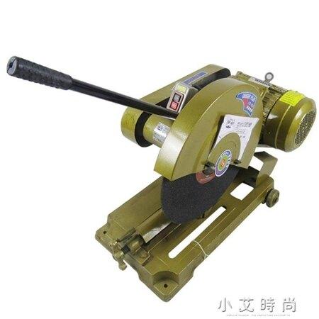 400型全銅線鋼材木材型材工業重型切割機三相/2.2KW/3KW 小艾時尚NMS 聖誕節禮物
