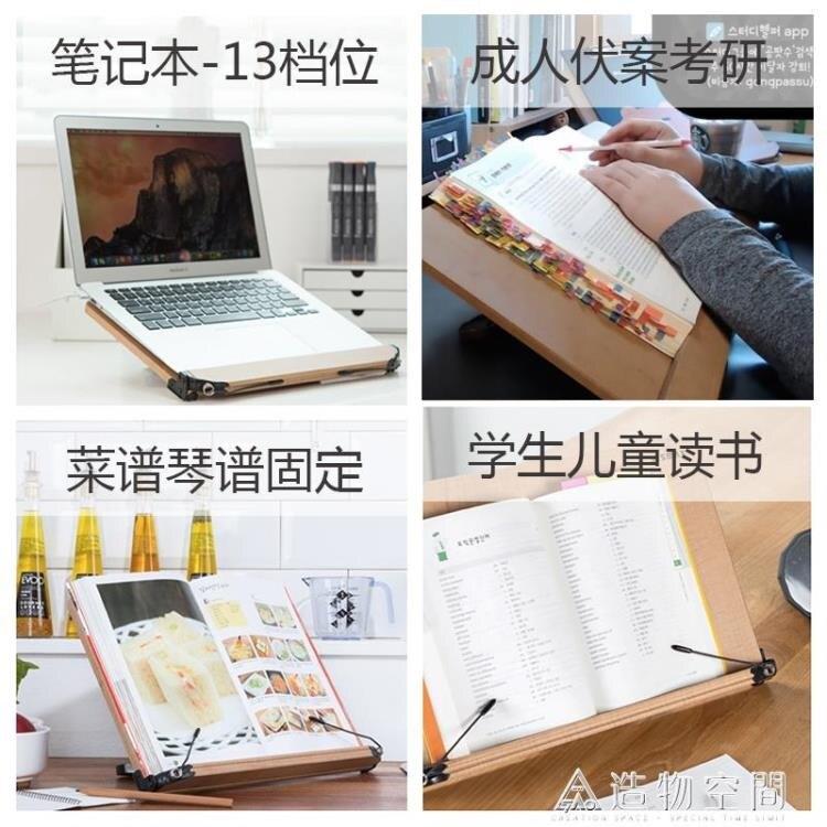 韓國SYSMAX便攜桌面木質閱讀架支學生兒童成人夾書器讀書架看書架