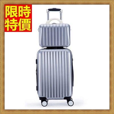 行李箱 拉桿箱 旅行子母箱-24吋優質高檔精美輕盈男女登機箱5色69p61【獨家進口】【米蘭精品】