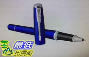 [COSCO代購 如果售完謹致歉意] W121791 Parker 紳士星空藍白夾鋼珠筆名片禮盒
