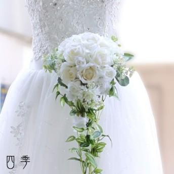 ブーケ 造花 ローズ ダブリン キャスケードブーケ ウェディングブーケ 結婚式 海外挙式【送料無料】B_0201