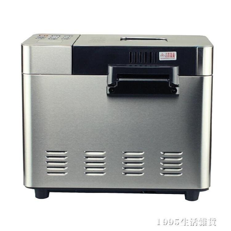 麵包機 多功能家用面包機全自動饅頭機和面酸奶機 220V NMS  秋冬新品特惠