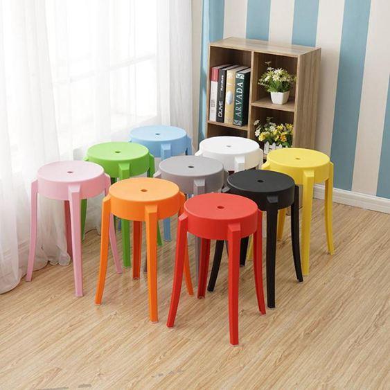 換鞋凳 時尚圓凳塑料圓凳防滑凳餐桌凳方凳換鞋凳圓凳摺疊凳子小椅子   ATF