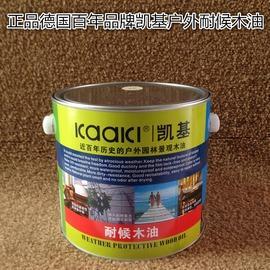 無色透明2.5L正品凱基木器防腐木油漆戶外專用木油T01凱基耐候木油2.5L