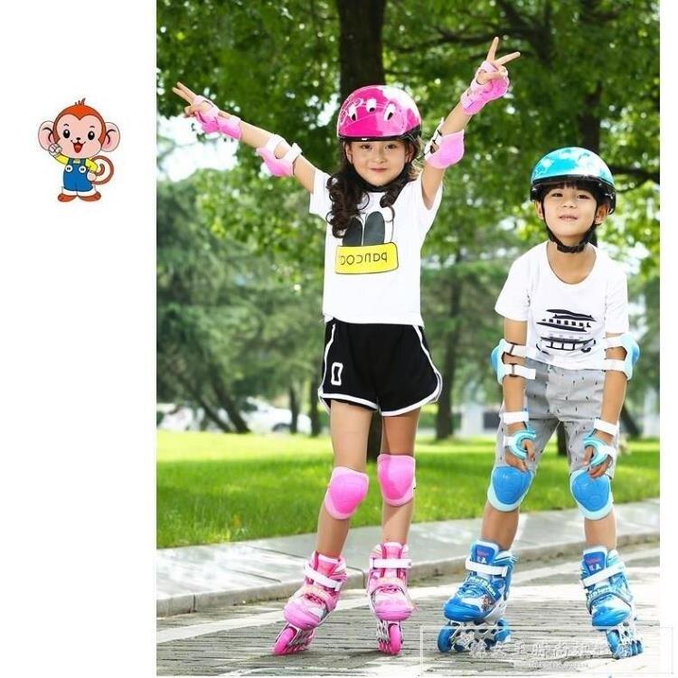 溜冰鞋兒童全套裝男女旱冰輪滑鞋直排輪345681012歲初學者CY 領券下定更優惠