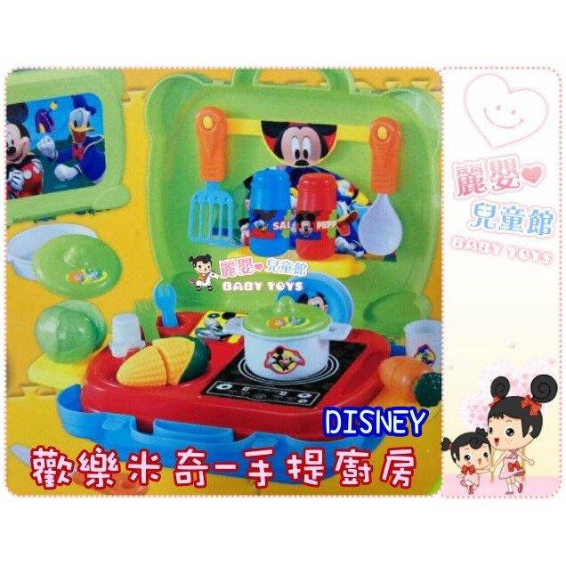 麗嬰兒童玩具館~迪士尼DISNEY-扮家家酒迷你版歡樂米奇手提盒/廚房組家家酒提盒