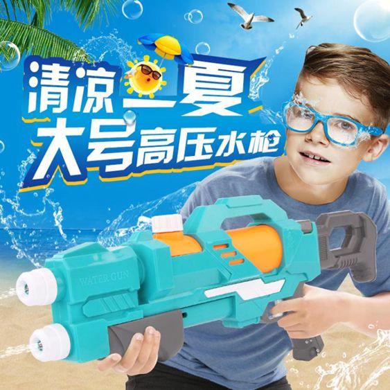 男孩玩具水槍寶寶抽拉戲水槍大號高壓成人呲水槍打水仗兒童噴水槍