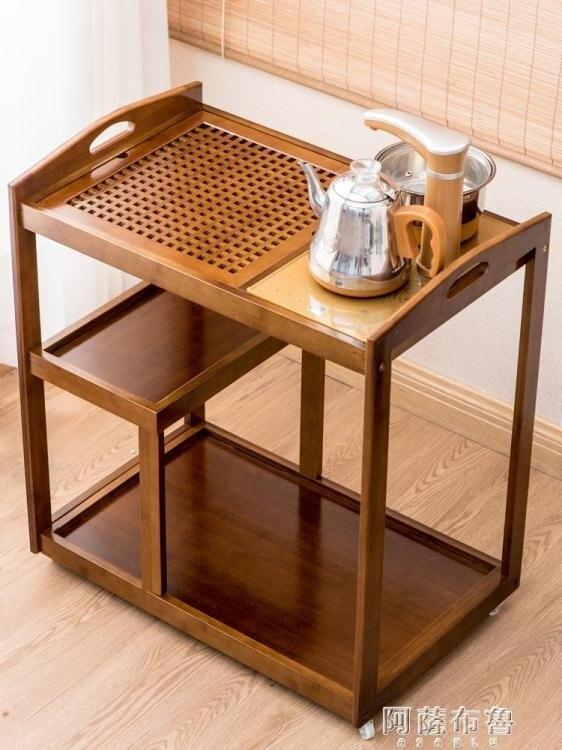 茶具車 茶車移動茶臺家用全自動簡約茶盤客廳功夫茶具套裝茶水柜小泡茶桌