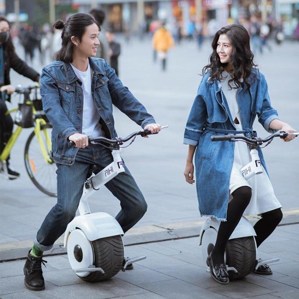電動單輪車 機車 平衡車新品帶座椅獨輪電動平衡車 手扶桿單輪摩托全智慧思維體感車 JD