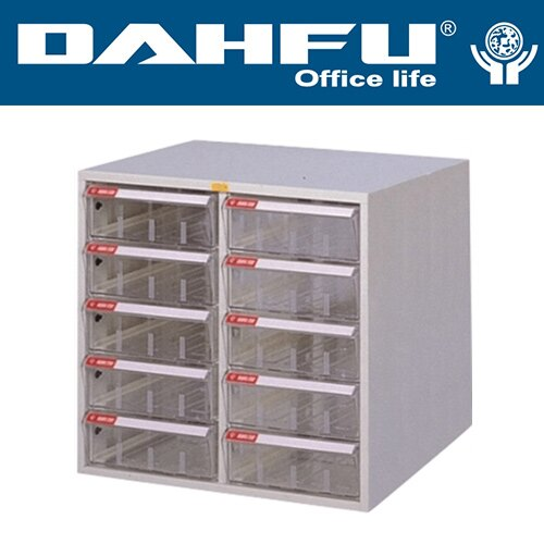 DAHFU 大富  SY-A4-420HG  桌上型效率櫃-W535xD330xH495(mm) / 個