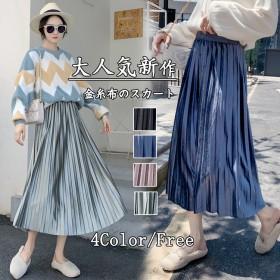 金糸布のプリーツのスカートの半身のスカートの女性の秋冬の19新型の韓国版/項の高い腰はやせているロングスカートを現します
