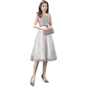 二次会 披露宴写真撮影衣装 裏地 立体感あふれる 演奏会 カラードレス 結婚式 ロング 袖あり 優雅 カラー ブライズメイド ウェディングドレス (XL, シルバー)