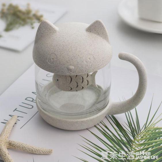 【全雅虎最低價】貓爪杯杯 卡通過濾杯 可愛貓咪玻璃杯清新水杯超萌女學生韓『林之舍家居』
