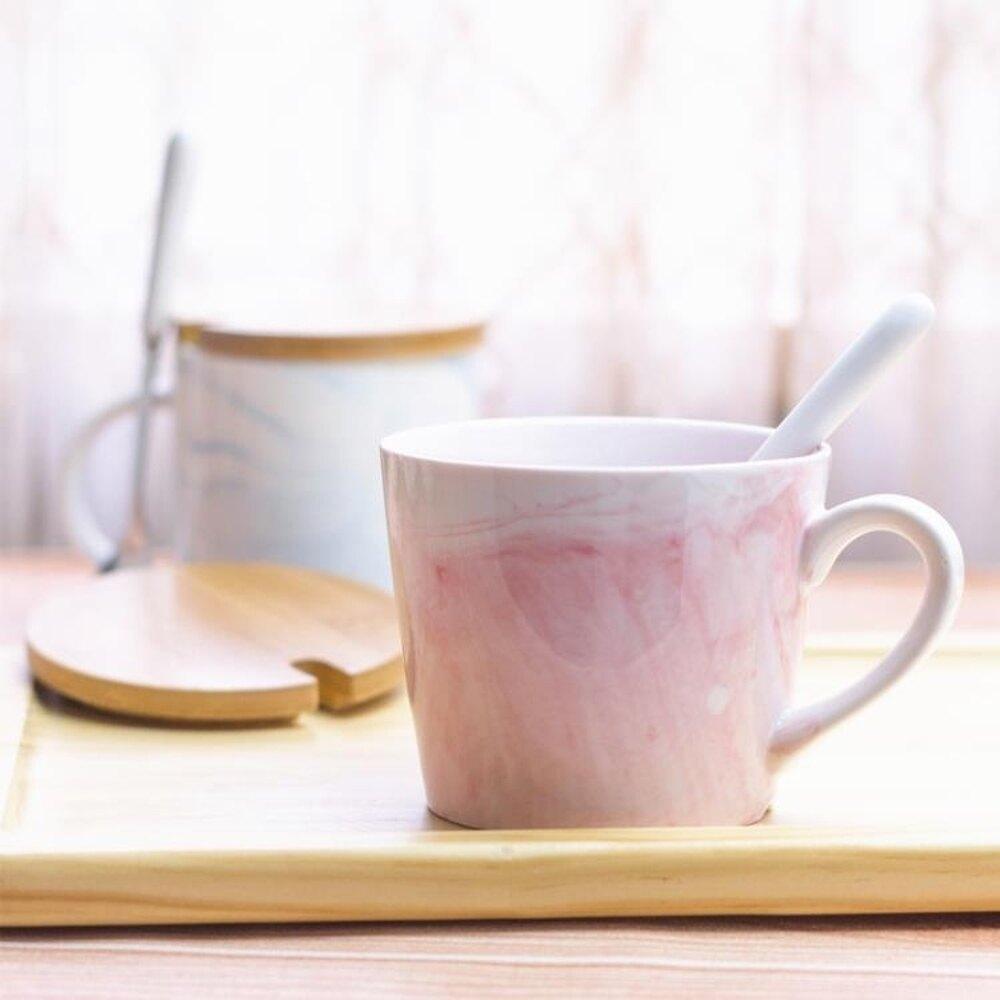 馬克杯定制水杯子北歐陶瓷燕麥片早餐杯ins牛奶咖啡杯帶蓋勺 清涼一夏钜惠
