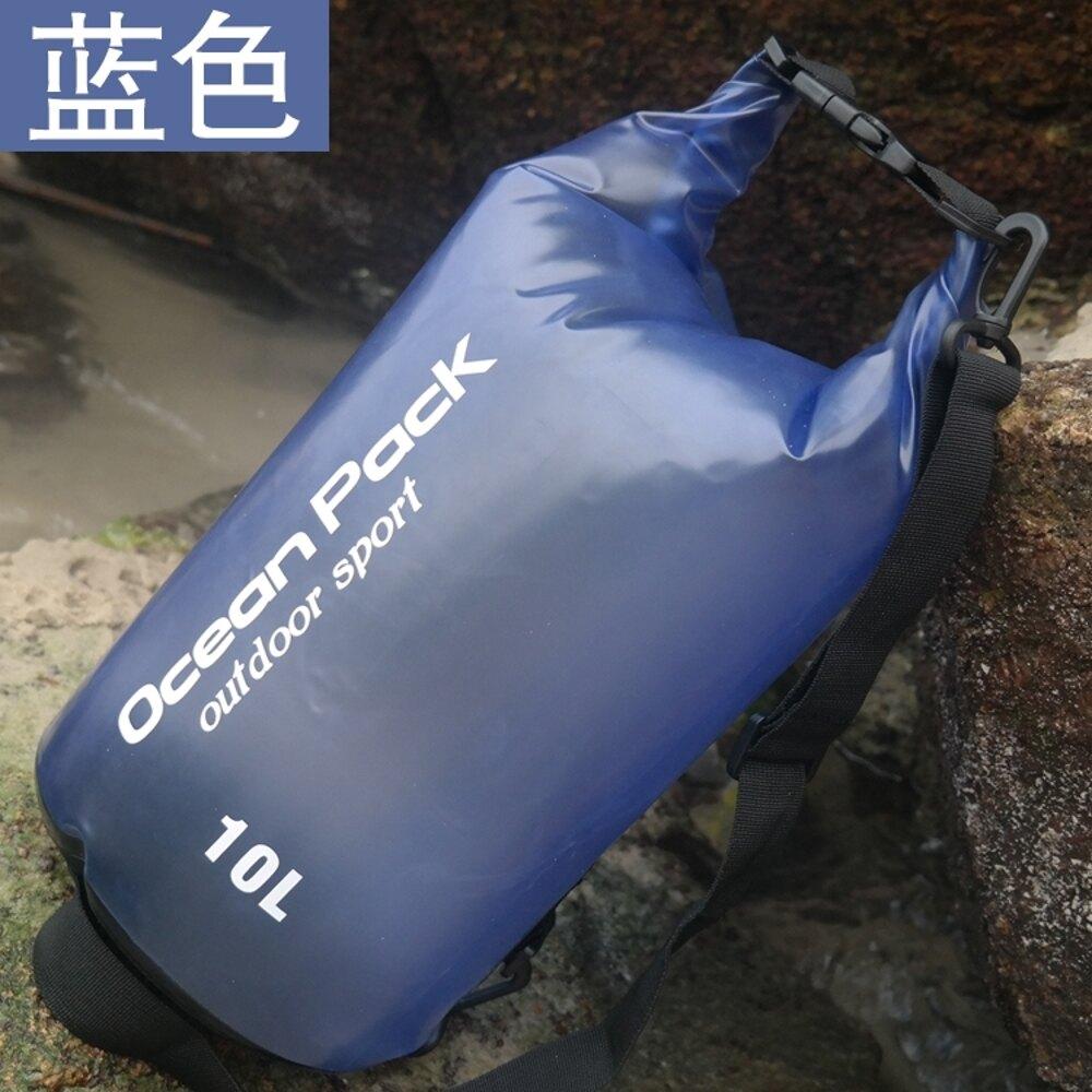 20L PVC半透防水桶包沙灘包 衣服手機防水收納袋 戶外折疊漂流袋  都市時尚