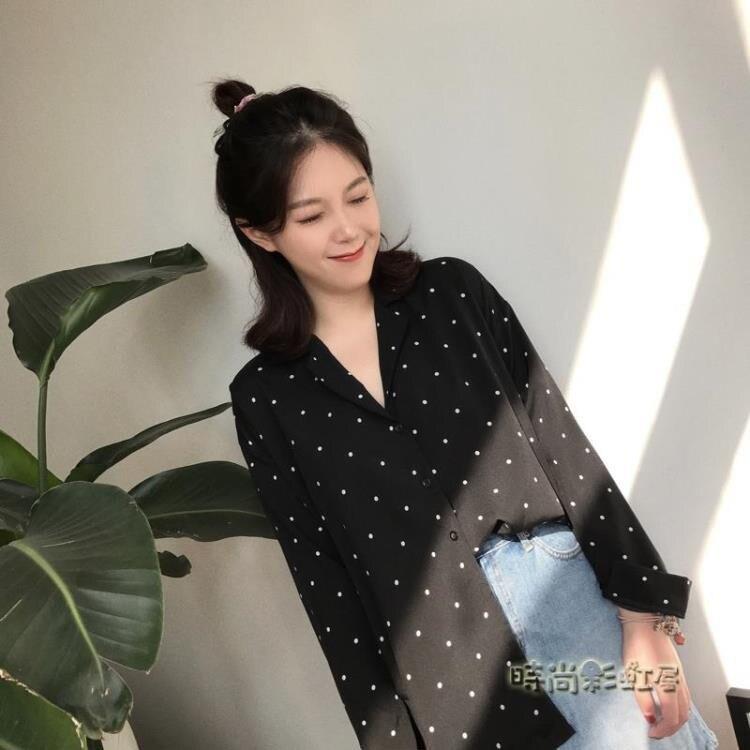 韓風chi夏季薄款長袖V領雪紡衫寬鬆波點睡衣領雪紡襯衫女顯瘦百搭《小蘿莉》