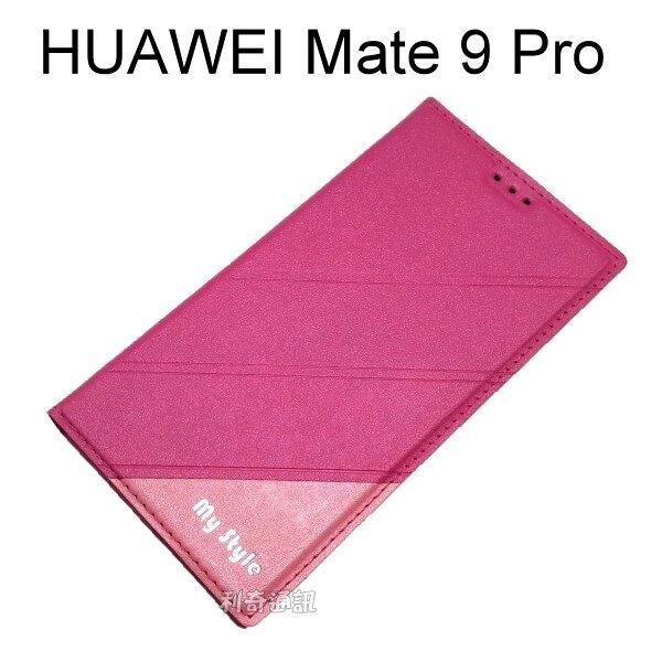 【My Style】都會隱磁皮套 HUAWEI Mate 9 Pro