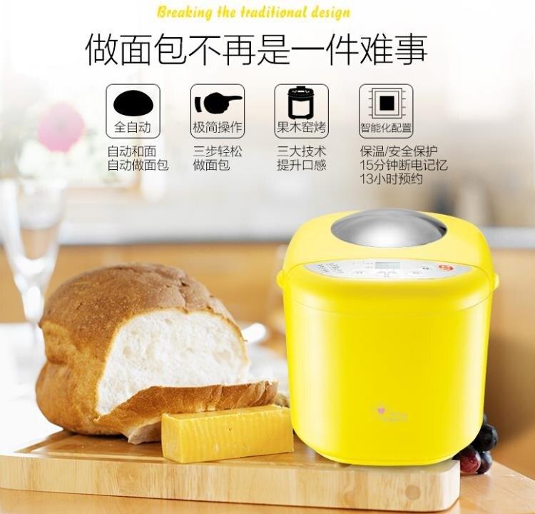 和面機 面包機家用全自動和面揉面智慧多功能饅頭迷你 免運