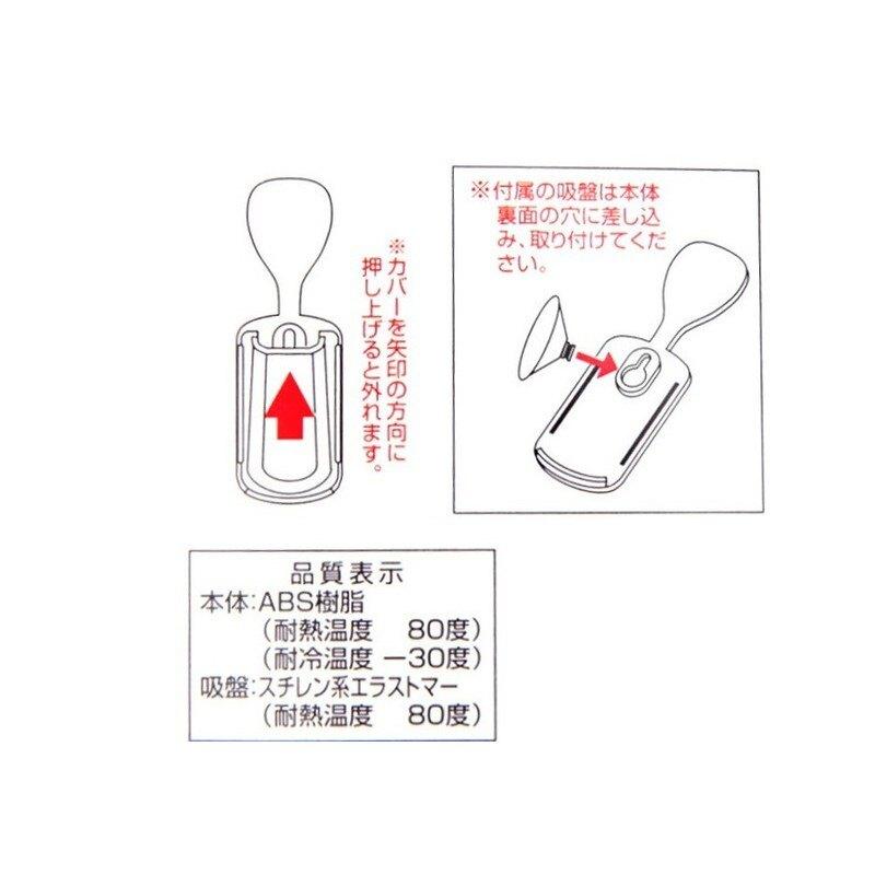 日本KM698吸盤式飯勺收納架多功能飯勺飯鏟座可吸電飯煲吸鍋壁日本KM698吸盤式飯勺