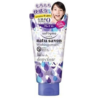 日本【KOSE】softymo natu savon毛孔清潔泡沫洗面霜-130g
