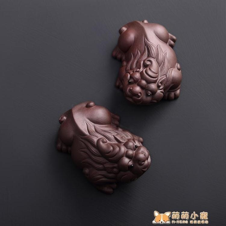 茶寵擺件精品貔貅茶寶可養功夫茶具招財茶玩創意茶道配件