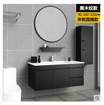 北歐浴室櫃組合現代實木簡約掛墻衛生間洗漱臺洗手臺洗臉盆櫃組合 MKS免運