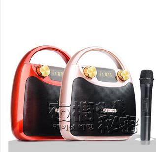 廣場舞音響便攜式小型手提音箱戶外無線藍芽低音炮行動地攤播放器HM